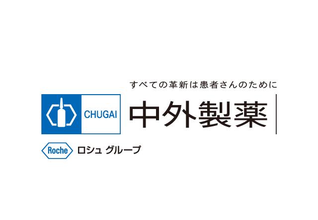 chugai-logo