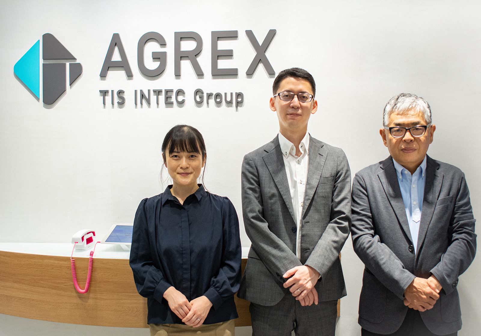 導入事例_株式会社アグレックス